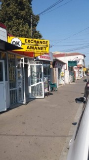 Exchange - Constanta - Labirint